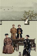 Story of Yanxi Palace, 2018 TV series