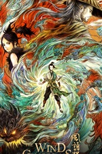 Preview iPhone wallpaper The Wind Guardians, art picture
