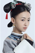 Preview iPhone wallpaper Wu Jinyan, Story of Yanxi Palace