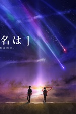 Preview iPhone wallpaper Your Name, anime movie, beautiful night, meteor