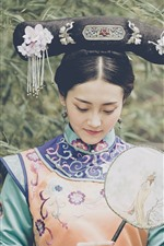 Preview iPhone wallpaper Chinese Qing Dynasty Palace Girl