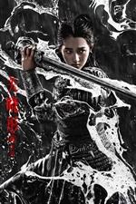 Preview iPhone wallpaper Guan Xiaotong, Shadow