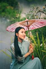 Long hair Chinese girl, retro style, umbrella