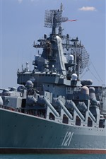 Preview iPhone wallpaper Moscow, missile cruiser, sea, army
