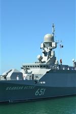 Preview iPhone wallpaper Navy, ship, sea