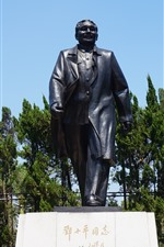 iPhone fondos de pantalla Estatua de Deng Xiaoping, Shenzhen, Lotus Hill Park