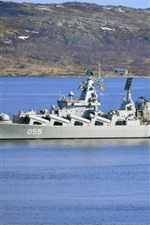 Navy, missile cruiser, sea