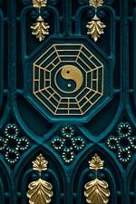 Preview iPhone wallpaper Bagua map, yin yang, door