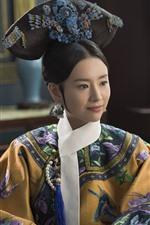Dong Jie, o amor real de Ruyi no palácio