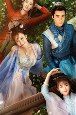 Preview iPhone wallpaper Royal Highness, TV series
