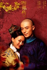 Preview iPhone wallpaper Ruyi's Royal Love in the Palace, Chinese TV series