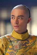 Preview iPhone wallpaper Wallace Huo, Ruyi's Royal Love in the Palace