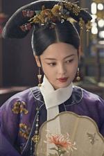 Xin Zhilei, o amor real de Ruyi no palácio