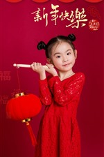Preview iPhone wallpaper Happy Chinese New Year, lanterns, lovely little girl