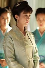 A história do MingLan