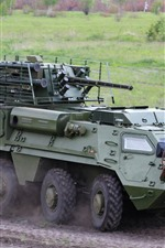 Preview iPhone wallpaper BTR-4 armoured personnel carrier