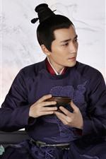Zhu Yilong, a história de MingLan