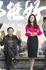 All Is Well, Chinese TV series