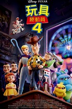 Preview iPhone wallpaper Toy Story 4, movie 2019