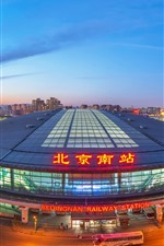 Preview iPhone wallpaper Beijing South Railway Station, night, China