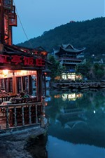 Preview iPhone wallpaper China, park, lake, tower, restaurant, lights, night