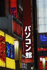 Preview iPhone wallpaper Japan, city, street, night, signs