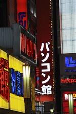iPhone обои Япония, город, улица, ночь, знаки