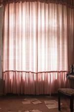 Комната, окно, занавеска, пианино, пыль