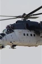 Вертолет Mi-24