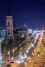 Preview iPhone wallpaper Kaluga, Russia, city, lights, night, road