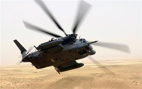 배경 화면 군사 헬리콥터