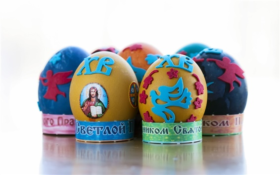 Wallpaper Easter holiday eggs