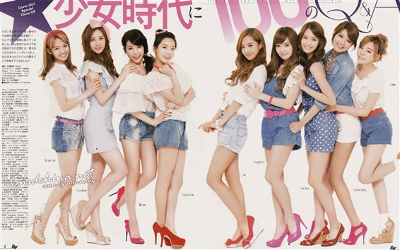 Fond d'écran Girls Generation 37