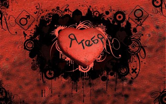 Fond d'écran L'abstraction amour coeur