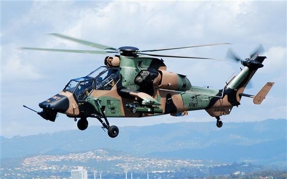 Обои Камуфляж вертолет