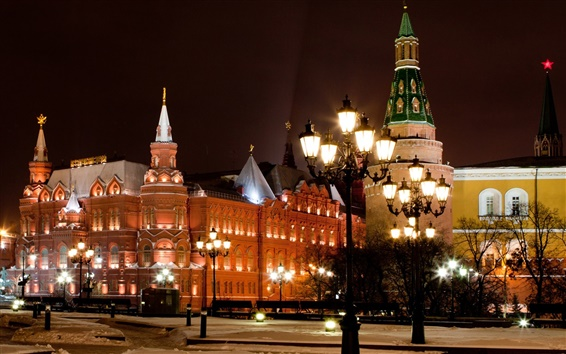 Wallpaper Moscow, Russia, Kremlin Museum, night, lights