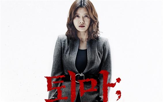 Fond d'écran The Forbidden Cave, film coréen Choisi