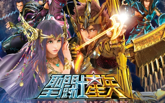 Wallpaper Saint Seiya: Legend of Sanctuary