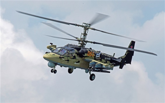 Papéis de Parede helicóptero KA-52, Russo