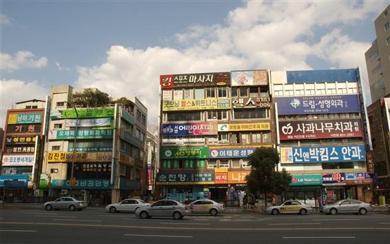 Fond d'écran bâtiments commerciaux Busan en Corée
