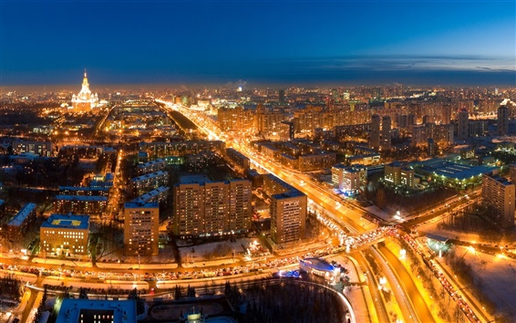 Wallpaper City night, lights, road, Moscow, Russia