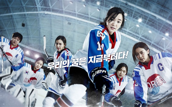 Wallpaper Run-off, Korean movie 2015