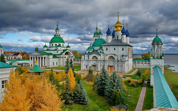 Wallpaper Russia, Cathedral, monastery, clouds, sky