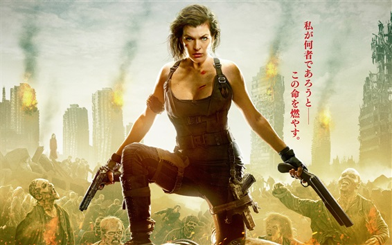 Wallpaper Resident Evil: The Final Chapter, Milla Jovovich