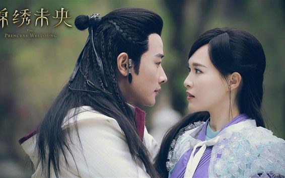 Fondos de pantalla La princesa Weiyoung, serie de televisión