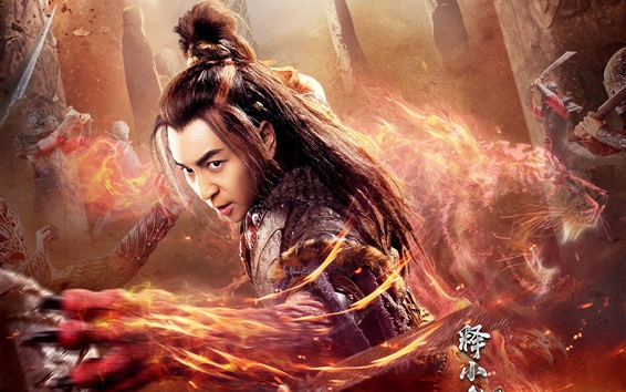 Wallpaper Ashton Chen, Martial Universe
