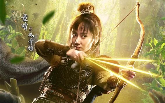 Fond d'écran Dong Qing, univers martial
