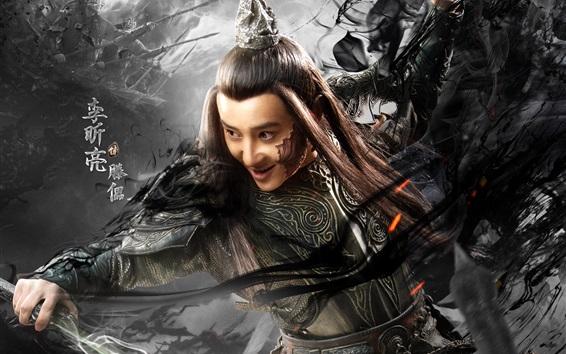 Fond d'écran Li Xinliang, univers martial
