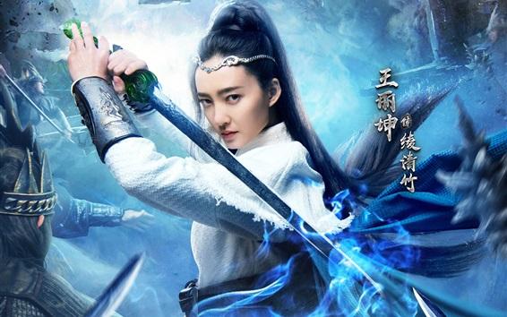 Fond d'écran Wang Likun, univers martial