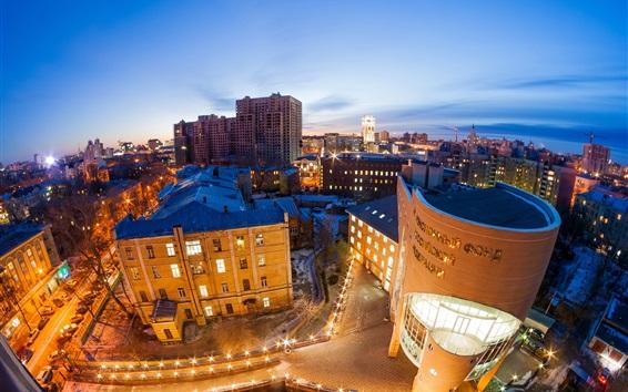 Fondos de pantalla Voronezh, Rusia, ciudad, calle, noche, luces